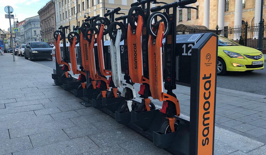 Brauchen wir E-Scooter? – digital vernetzte Mobilität in der Stadt